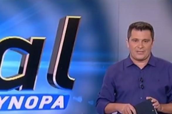 Ο Μανώλης Σφακάκης έφυγε από τον ΣΚΑΪ μετά από 9 χρόνια! (video)