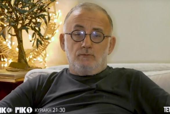 Ο Θάνος Μικρούτσικος σε μια εξομολόγηση που θα συγκλονίσει (video)