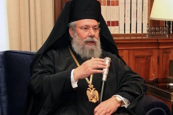 Ο Αρχιεπίσκοπος Κύπρου Χρυσόστομος αποκαλύπτει τη μάχη του με τον καρκίνο (video)