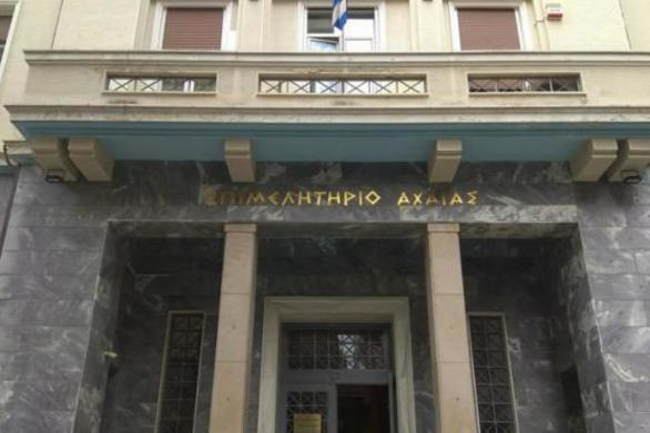 Ημερίδα στην Πάτρα με τίτλο «Ο ρόλος του ΝΑΤΟ, οι εξελίξεις, η ελληνική θέση»