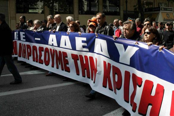 24ωρη απεργία της ΑΔΕΔΥ την Τετάρτη 14 Νοεμβρίου