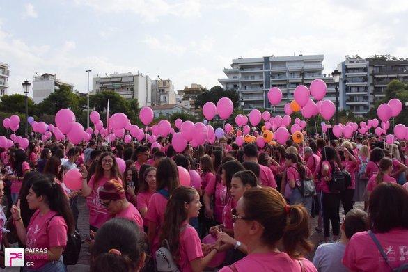 Άλμα Ζωής Ν. Αχαΐας: «Ένα μεγάλο ευχαριστώ σε όσους συνέβαλαν στην επιτυχία του Pink the City»