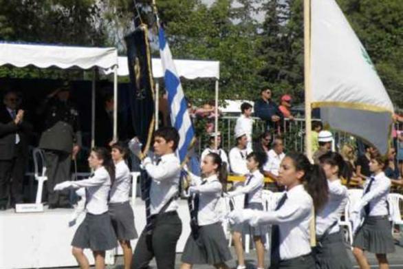 Ο εορτασμός της 28ης Οκτωβρίου στο Δήμο Ερυμάνθου
