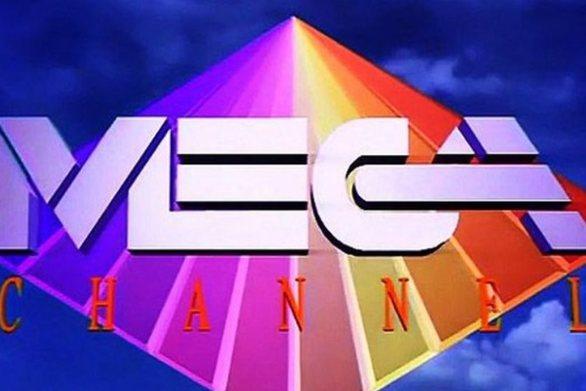 Το Mega εκπέμπει κανονικά από τα συνδρομητικά
