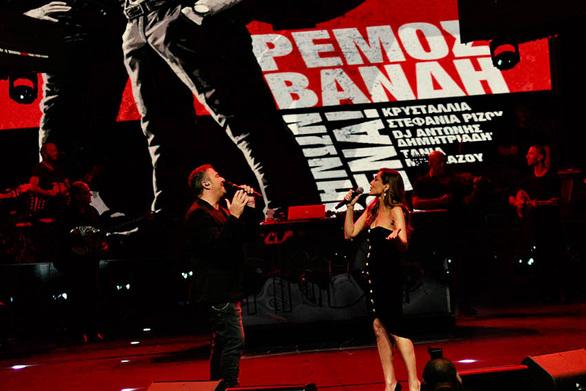 Αντώνης Ρέμος - Δέσποινα Βανδή: «Μάγεψαν» στο pre-opening party πριν την πρεμιέρα τους! (φωτο)