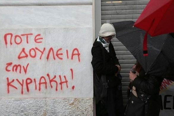 Πάτρα: Υπέρ των κινητοποιήσεων για την αργία της Κυριακής οι ιδιωτικοί εκπαιδευτικοί