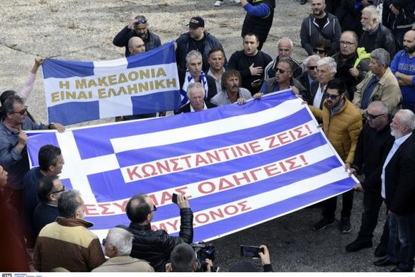 Με ελληνικές σημαίες και συνθήματα η κηδεία του Κωνσταντίνου Κατσίφα