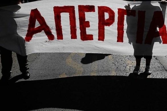 Πάτρα - Απεργούν στις 14 Νοεμβρίου οι Δάσκαλοι και οι Νηπιαγωγοί
