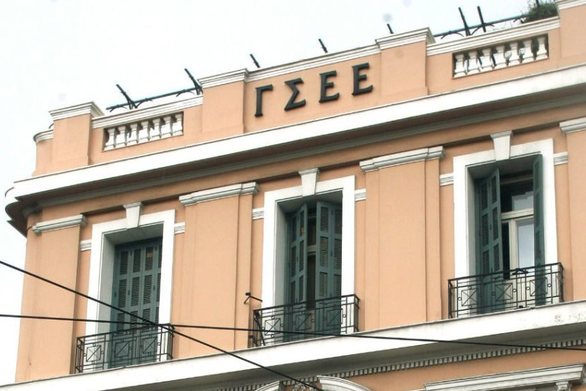 ΓΣΕΕ: Άμεση επαναφορά του κατώτατου μισθού στα 751 ευρώ