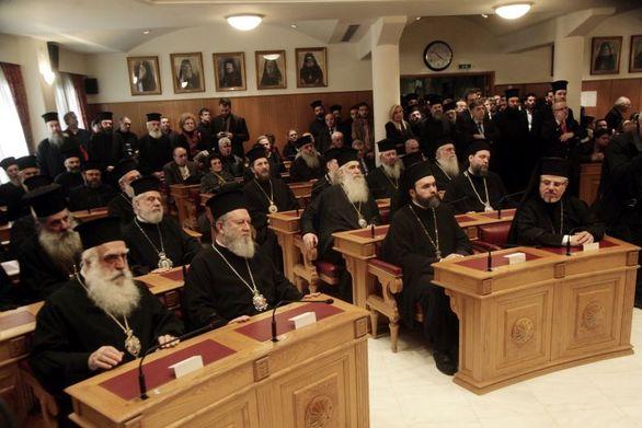 Συνεδριάζει η Ιεραρχία για τη συμφωνία Κράτους - Εκκλησίας