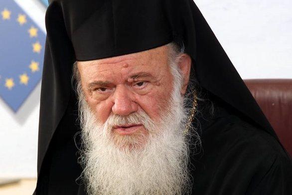 """Κύκλοι της Εκκλησίας: """"Όσοι επιτίθενται σήμερα στον Ιερώνυμο, προηγουμένως τον επαινούσαν"""""""