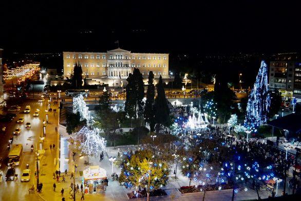 Εκδρομή στην Χριστουγεννιάτικη Αθήνα την Κυριακή
