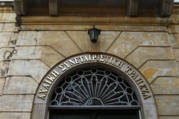Πάτρα: Αναβολή ζήτησαν και πήραν οι 20 πρώτοι κληθέντες στην υπόθεση της Αχαϊκής