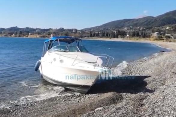 Ακυβέρνητο κλεμμένο γιοτ, βρέθηκε να πλέει στη Ναύπακτο (video)