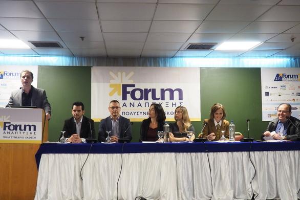 Τα εκπαιδευτήρια Πάνου στο 21ο Forum Ανάπτυξης στην Πάτρα
