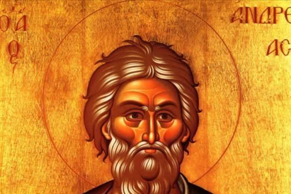 Ποιος ήταν ο Άγιος Ανδρέας