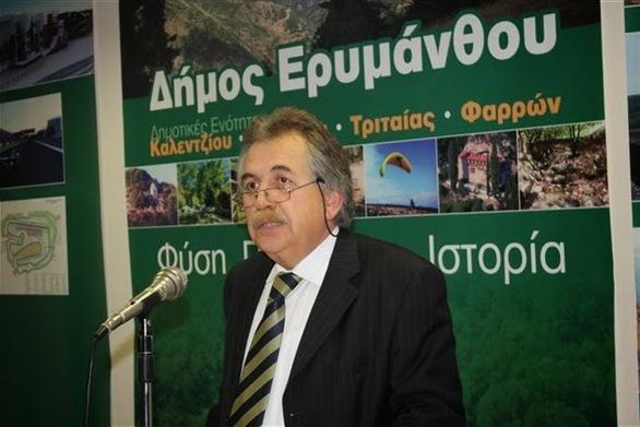 Αχαΐα - Λάβρος ο δήμαρχος Ερυμάνθου για την ακύρωση των αγροτικών αποζημιώσεων