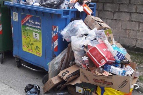 Πάτρα: Πότε θα μάθουμε ότι οι μπλε κάδοι ανακύκλωσης δεν είναι για τα σκουπίδια;