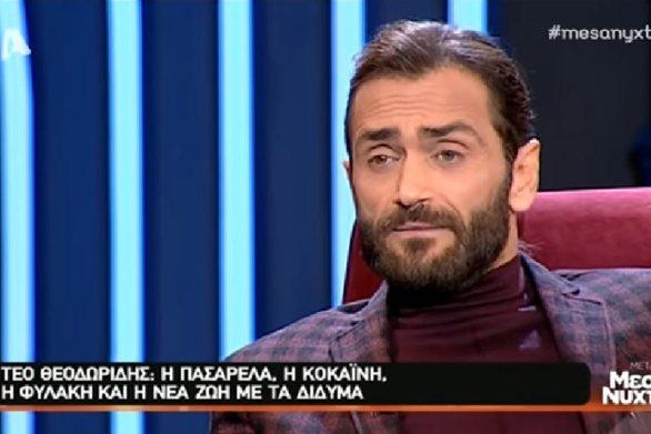 Τεό Θεοδωρίδης - Μίλησε για τα ναρκωτικά, τη σύλληψη και τα έξι χρόνια στη φυλακή (video)