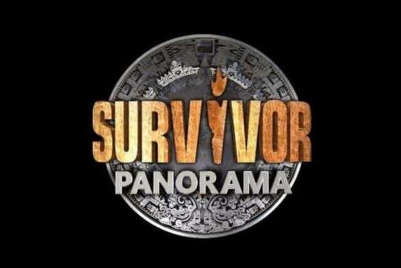 Ποια θα είναι η παρουσιάστρια του Survivor Πανόραμα; (video)