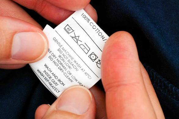 Μάθετε τι σημαίνουν τα σύμβολα στις ετικέτες των ρούχων