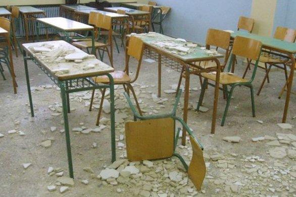 Έπεσαν σοβάδες και τζάμια εν ώρα μαθήματος στο Λύκειο Αλμυρού!