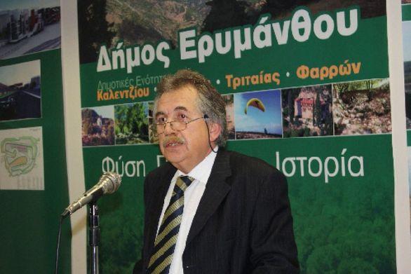 Αχαΐα: Σταθερά τα δημοτικά τέλη στον Δήμο Ερυμάνθου για το 2019