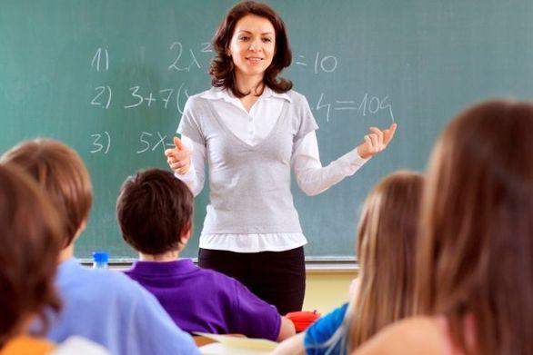 """Σύλλογος Δασκάλων - Νηπιαγωγών Πάτρας: """"Το ρεύμα είναι κοινωνικό αγαθό"""""""