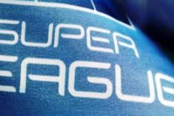 Το τριήμερο 12-14 Ιανουαρίου η αναβληθείσα 15η αγωνιστική για την Super League