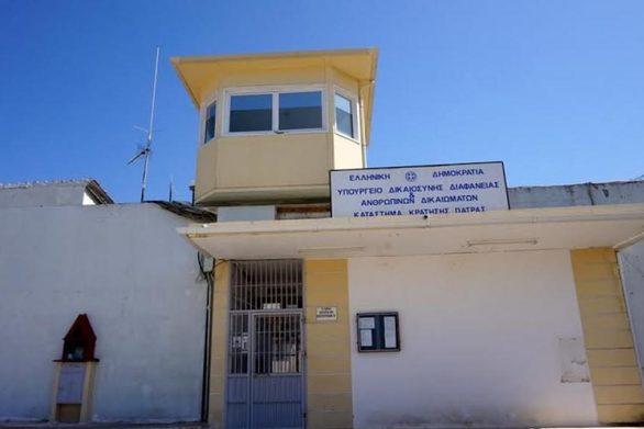 Πάτρα - Αναβρασμός και στις φυλακές του Αγίου Στεφάνου από την απόδραση στον Κορυδαλλό