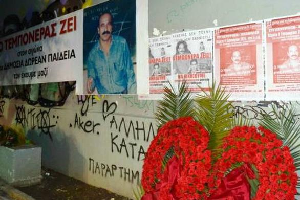 Πάτρα: H Δημοτική Αρχή στις εκδηλώσεις μνήμης για τον Νίκο Τεμπονέρα