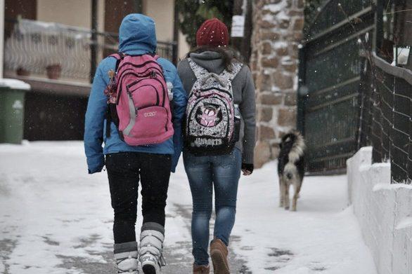 Ποια σχολεία θα παραμείνουν την Τετάρτη κλειστά