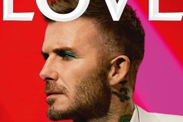 Η τολμηρή φωτογράφιση του David Beckham (video)