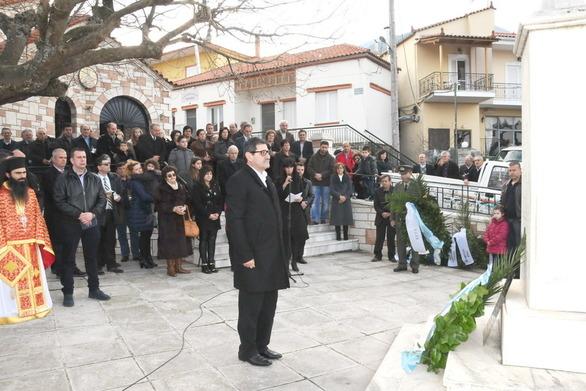 Πάτρα: Eκδήλωση μνήμης στα Σελλά