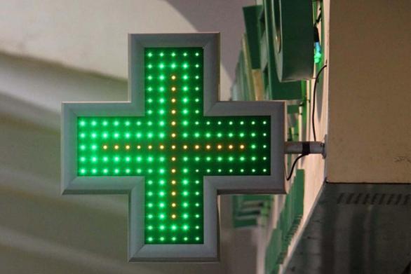 Εφημερεύοντα Φαρμακεία Πάτρας - Αχαΐας, Παρασκευή 11 Ιανουαρίου 2019