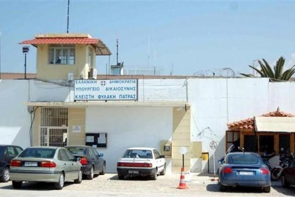 Συμπλοκή στις φυλακές του Αγίου Στεφάνου της Πάτρας