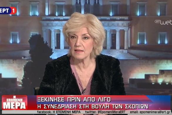 """Σ. Αναγνωστοπούλου: """"Μόνο με συνεργασία μεταξύ των λαών μπορεί να υπάρξει βιωσιμότητα"""""""