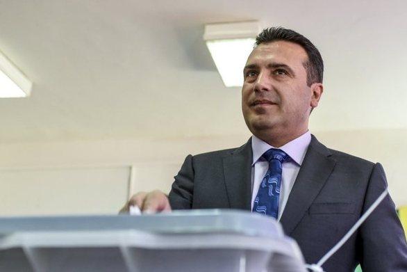 ΝΥΤ: Σπάνιο δείγμα καλών νέων η ψήφιση της Συμφωνίας των Πρεσπών στην ΠΓΔΜ