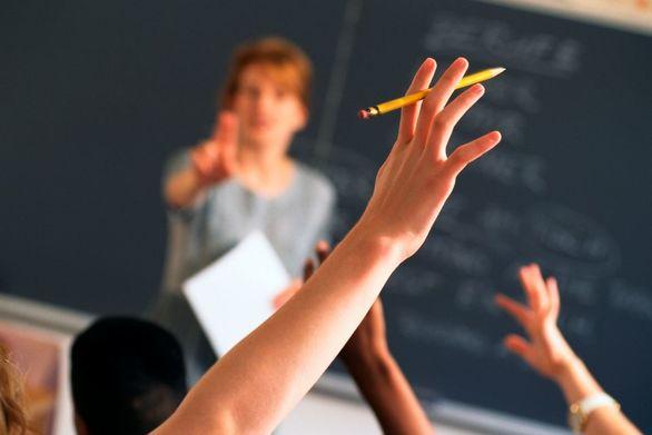 """Σύλλογος Δασκάλων & Νηπιαγωγών Πάτρας: """"Συνεχίζουμε τον αγώνα"""""""