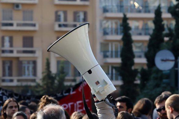 Απεργία την Πέμπτη στο Δημόσιο