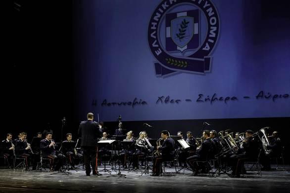 Η ΕΛ.ΑΣ. πραγματοποίησε μια ξεχωριστή εκδήλωση με βραβεύσεις και μουσική (φωτο)