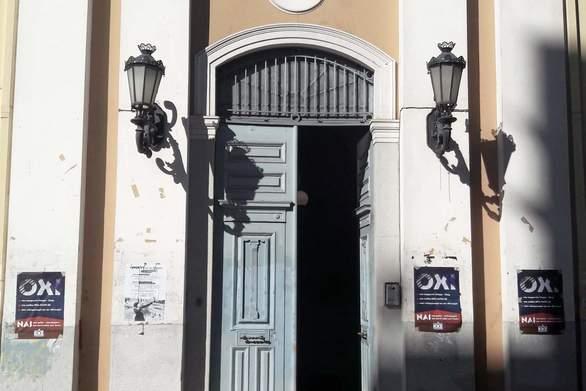 Πάτρα: H παράταξη Νέα Πόλη για τις αφίσες στο δημαρχείο (φωτο)