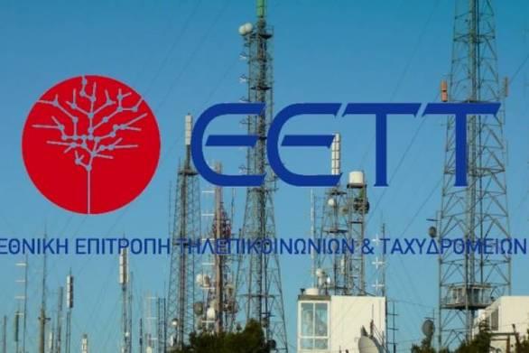 Διευκρινίσεις από την ΕΕΤΤ για την ανάπτυξη Δικτύων 5ης Γενιάς