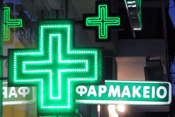 Εφημερεύοντα Φαρμακεία Πάτρας - Αχαΐας, Κυριακή 27 Ιανουαρίου 2019