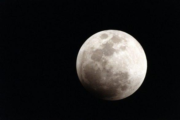 Πιο κρύες οι νύχτες στη «σκοτεινή» πλευρά του φεγγαριού
