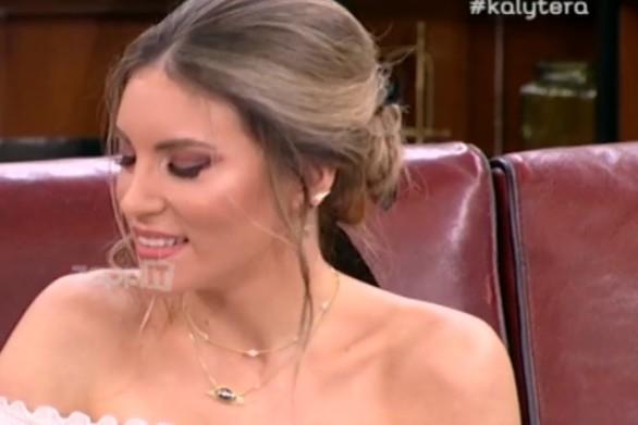 Πετάχτηκε από τη θέση της και άρχισε να ουρλιάζει η Αθηνά Οικονομάκου σε εκπομπή (video)