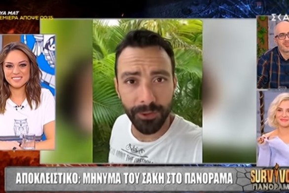 Σάκης Τανιμανίδης προς τηλεθεατές: «Κάντε λίγο υπομονή…» (video)