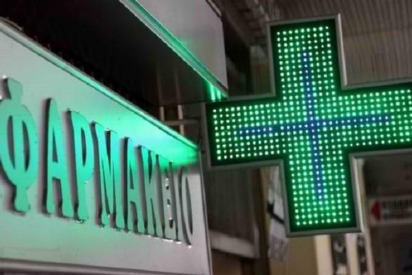 Δυτική Ελλάδα - Μπήκαν σε φαρμακείο και άρπαξαν 600 ευρώ
