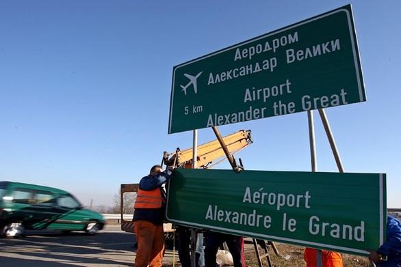 Ξεκινούν οι διαδικασίες για τη μετονομασία της ΠΓΔΜ