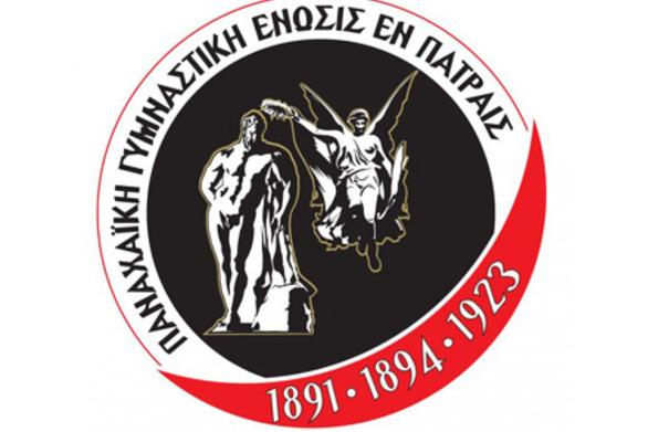 Σαν σήμερα 12 Φεβρουαρίου ιδρύεται η Παναχαϊκή Γυμναστική Ένωση